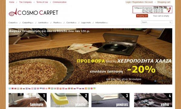 Cosmo Carpet eShop