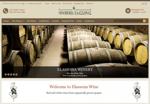Elassona Wine